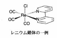 rhenium complex.png